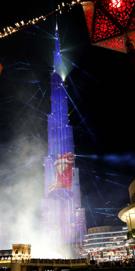 Burj Khalifa Projection